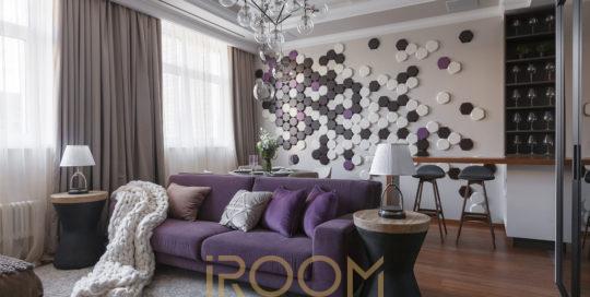 dizajn proekt kvartiry dom na Lyusinovskoj 540x272 - Дизайн помещения стоимость Design
