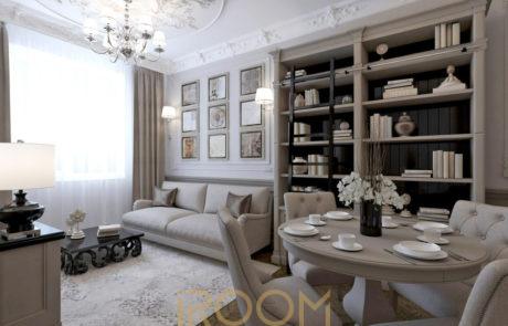 dizajn odnokomnatnoj kvartiry ZhK Carskaya ploshchad 1 460x295 - Дизайн квартир, коттеджей и офисных помещений