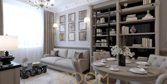dizajn odnokomnatnoj kvartiry ZhK Carskaya ploshchad 1 540x272 - Дизайн помещения стоимость Design