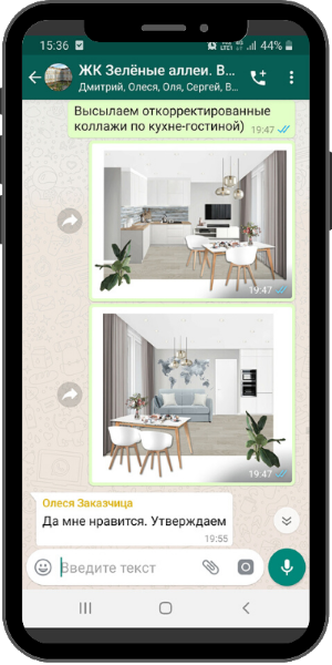 studiya dizajna iroom design otzyvy 41 - Дизайн помещения стоимость Design